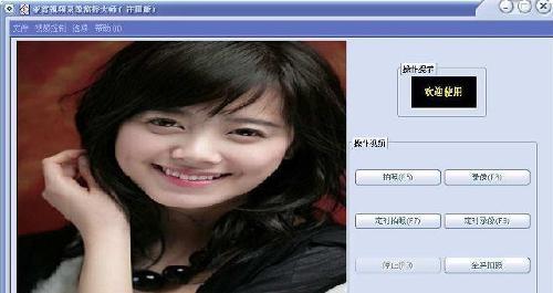 摄像头录像大师_亚普视频录像监控大师是一款用于摄像头和数码相机录像的软件!