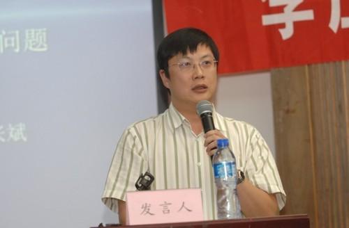 张斌,四川大学法学院教授图片