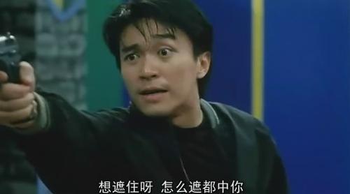逃学威龙1 剧照
