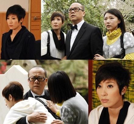 林峰欧阳震华tvb新剧《不速之约》[图];
