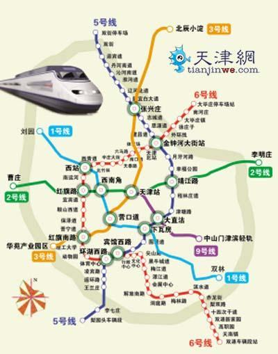 天津地铁线路图-天津地铁图片