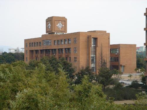 宁波大学 - 搜狗百科 : 数学 中二 : 数学