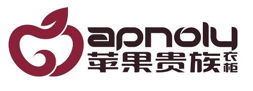 苹果贵族衣柜logo