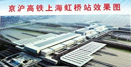 [3] 事故突发 2012年9月16日10时10分,因京沪高铁曲阜东至泰安间供电