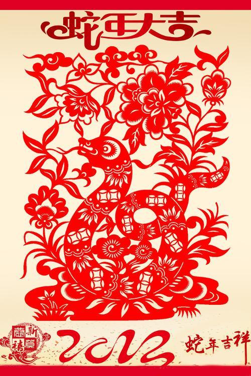 春字窗花的剪法步骤图解