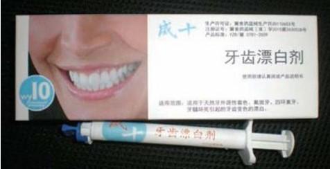 配合使用专利的恒温渗透器,保持牙齿面上的美白胶处于一个恒定安全图片