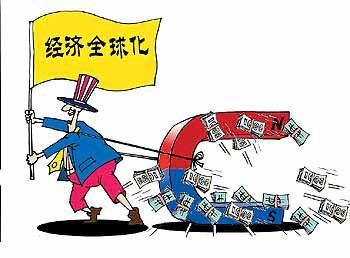 经济全球化_经济全球化 - 搜狗百科