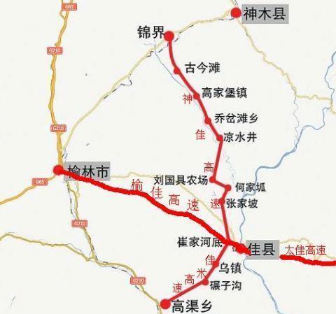 地图上的神木县