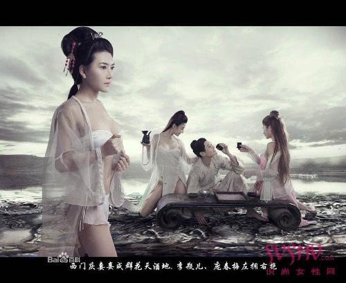 手绘古装美女3d