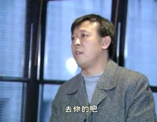 北京人在纽约剧照   大卫正在上班,王起明把他叫到办公室去...