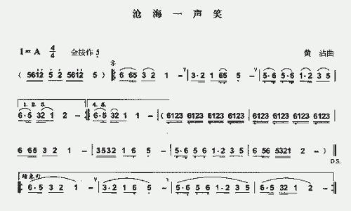 古筝简谱_银澜手机图片壁纸大全;图片