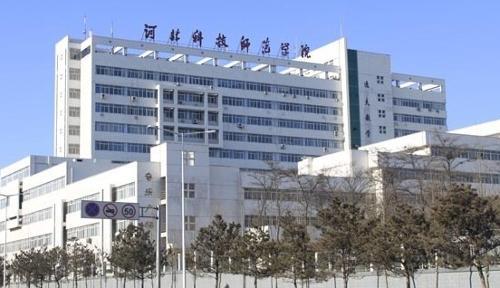 全部版本 历史版本  河北科技师范学院外国语学院成立于2009年4月