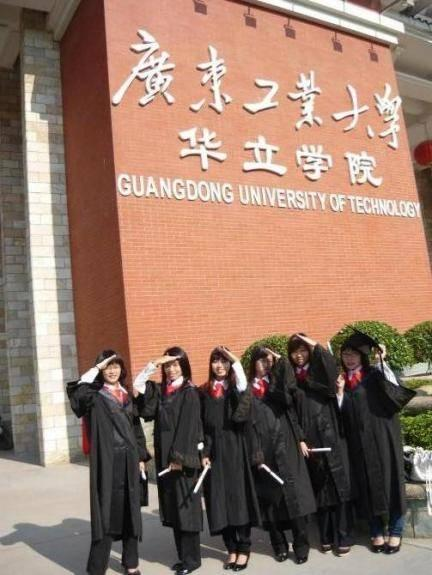 广东工业大学华立学院图片