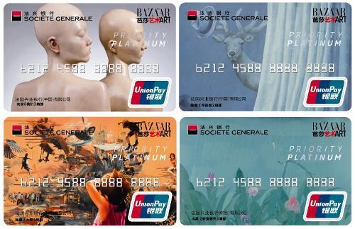 借记卡是什么卡_借记卡是什么 借记卡是什么意思