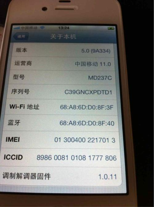 米1s手机改串号_手机 改串号_联想手机改串号