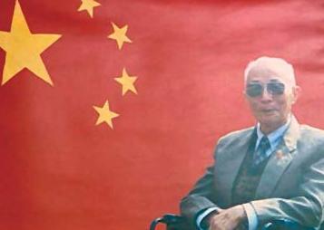 王莘   王莘(1918年10月—2007年10月15日) 原名王莘耕,江...