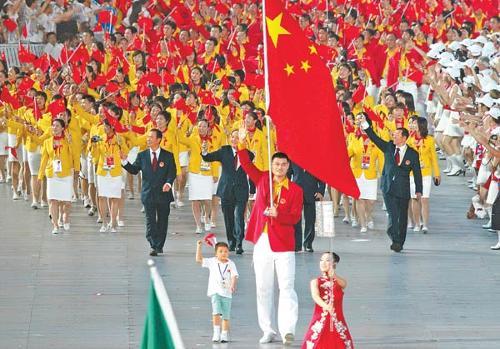 2008北京奥运会网球_2008年北京奥运会开幕式在北京举行。从传播学的角度分析,你 ...