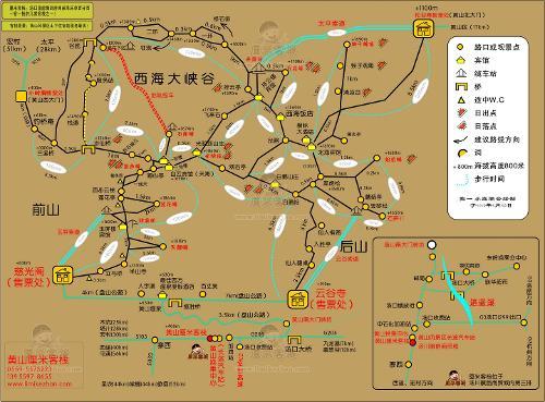 黄山风景区手绘导游图