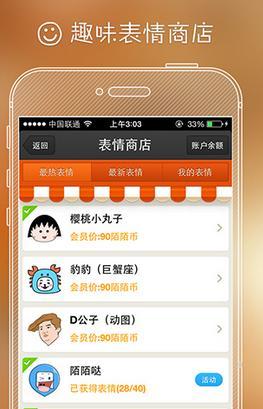陌陌(北京陌陌科技公司推出的社交程序)图片