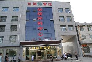 银川第一人民医院囹�a_中国人民解放军第五医院