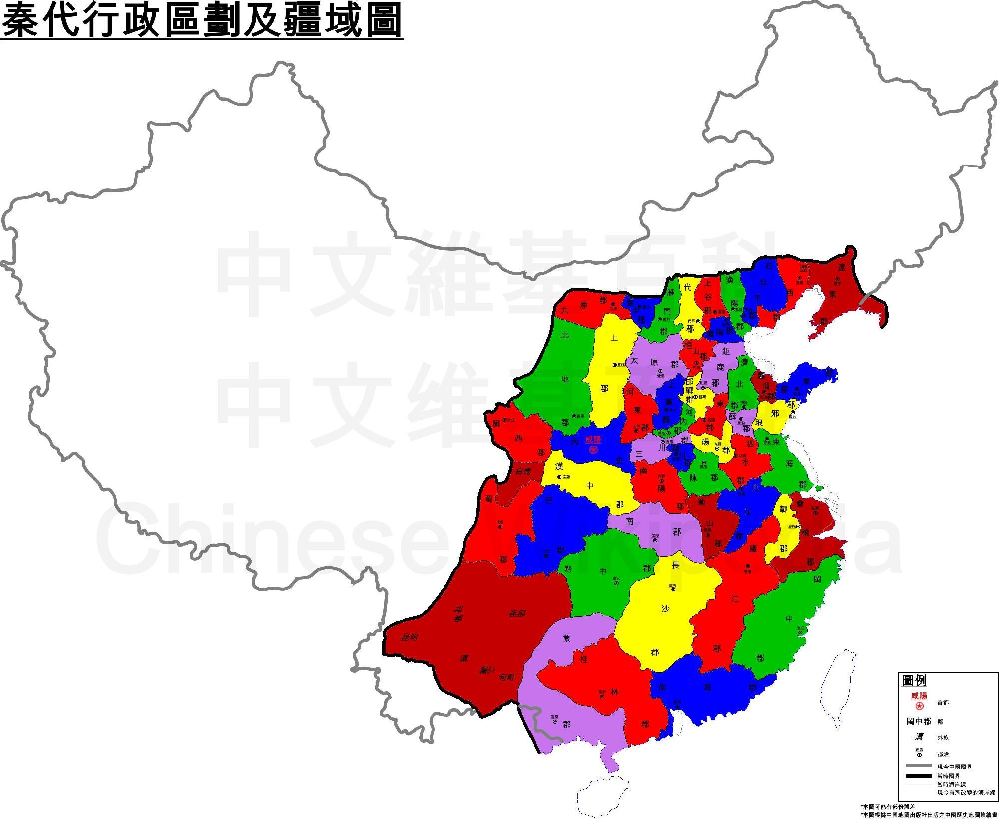 中国行政区划图片