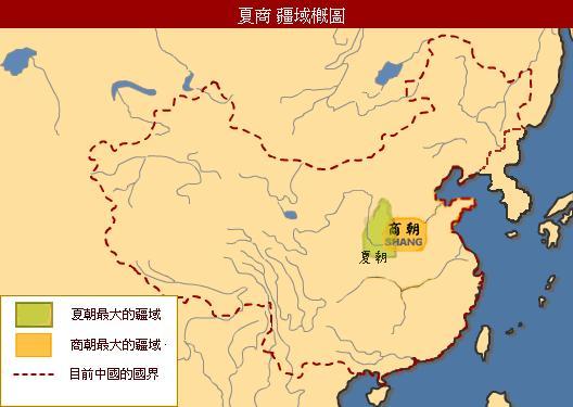 东周列国疆域地图