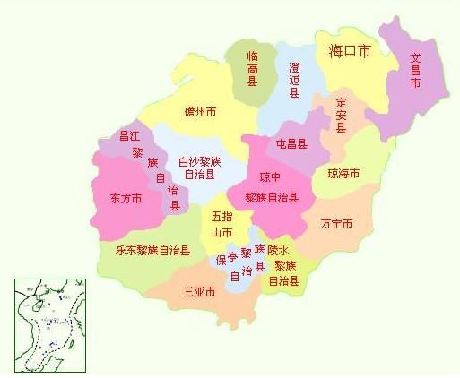 海南地图(资料图)  (541x430);