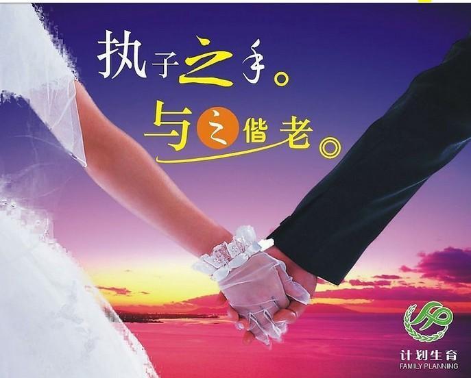 中国新计划生育法_中国人口与计划生育工作存在的诸多问题,集中表现为:低生育水平不