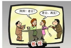 农村妇女的淫乱生活_聚众淫乱罪
