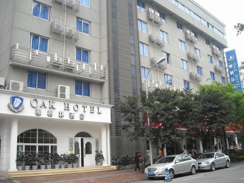 橡树林酒店(成都九眼桥店)