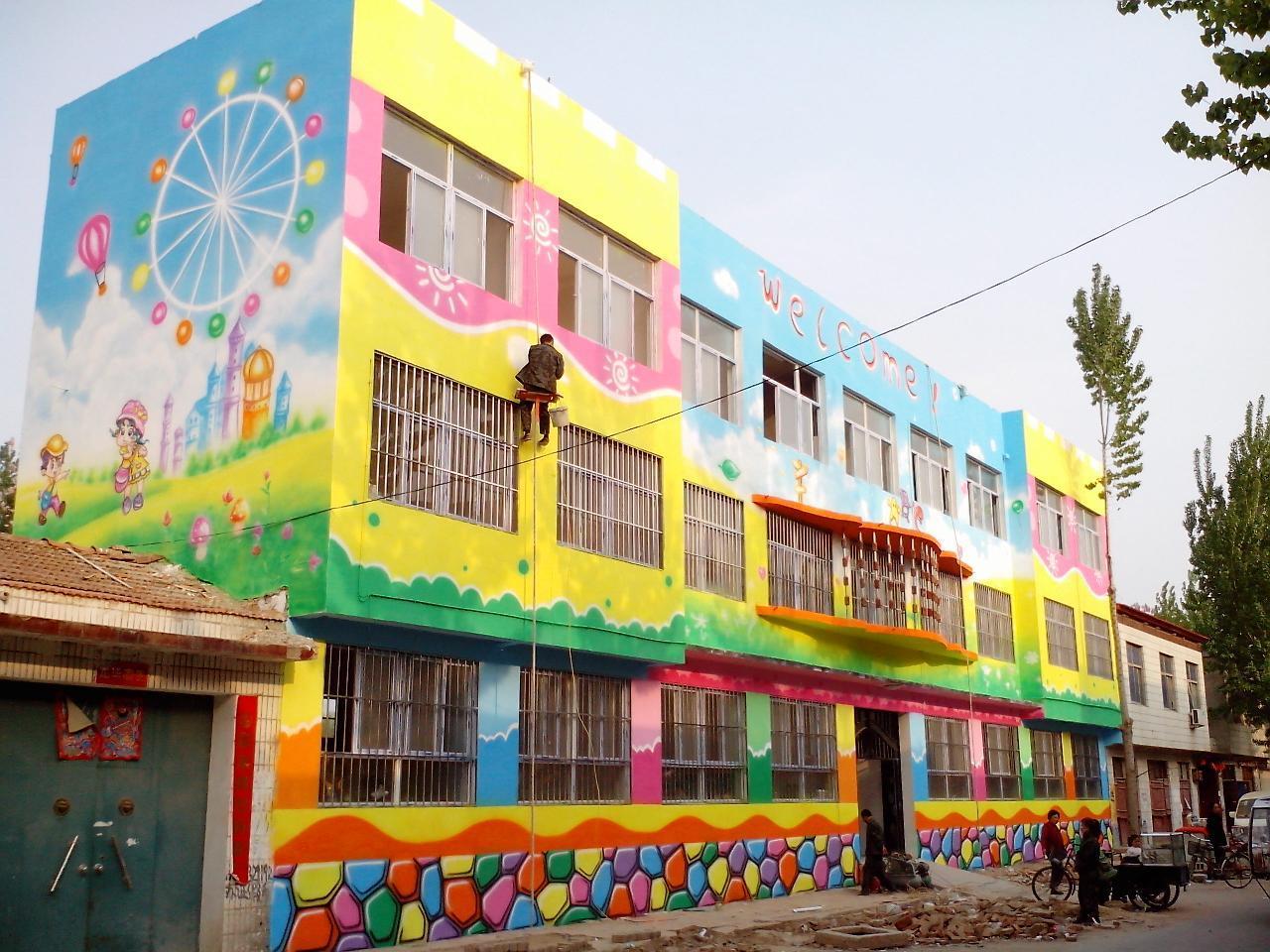 关注:; 供应济宁幼儿园外墙墙绘城市文化墙图片; 幼儿园墙绘,幼儿园图片