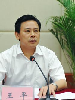 王平 江西省地方税务局党组书记 局长 搜狗百科