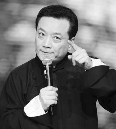 王平 相声演员 搜狗百科