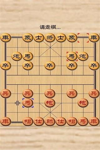 象棋小巫师安卓游戏图片