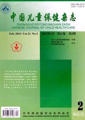 《中国儿童保健杂志》是由教育部主管