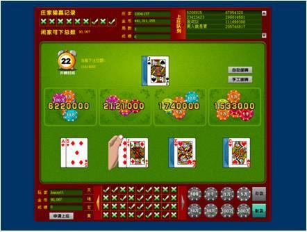 游戏规则   游戏牌数:使用一副牌