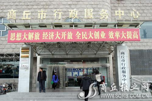 夏邑县火车站