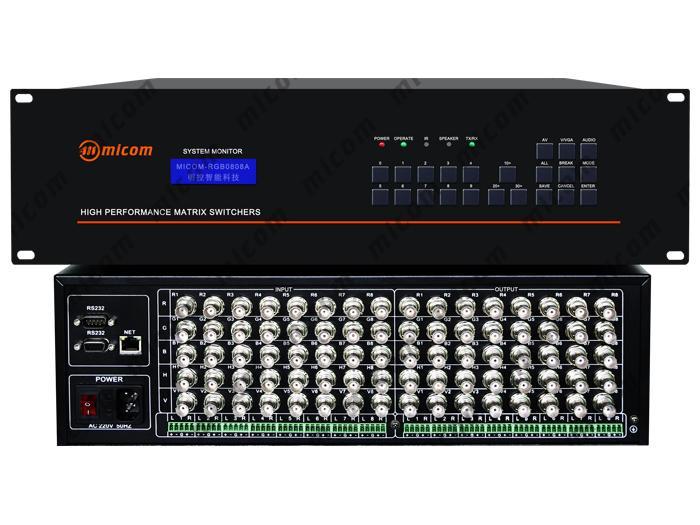带音频8进8出RGB矩阵