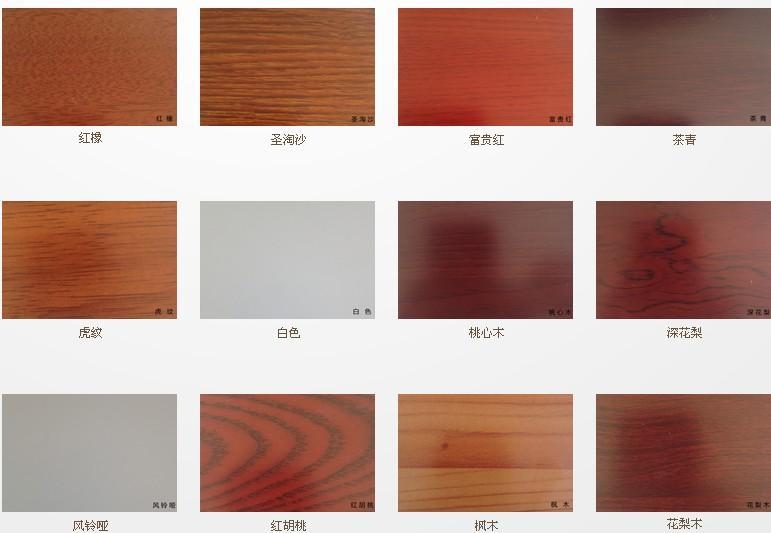 干色阁_面包门颜色 面包实木门常有的颜色有:红橡,圣淘沙,富贵红,茶青,白色