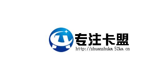 卡盟装修图片素材_卡盟logo在线制作_卡盟顶部_海成卡 ...
