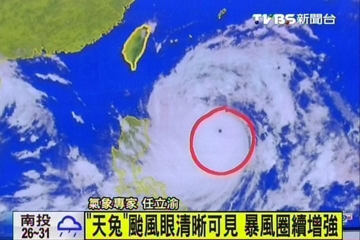 天兔台风_【最新消息】台风天兔将袭击珠三角香港广州