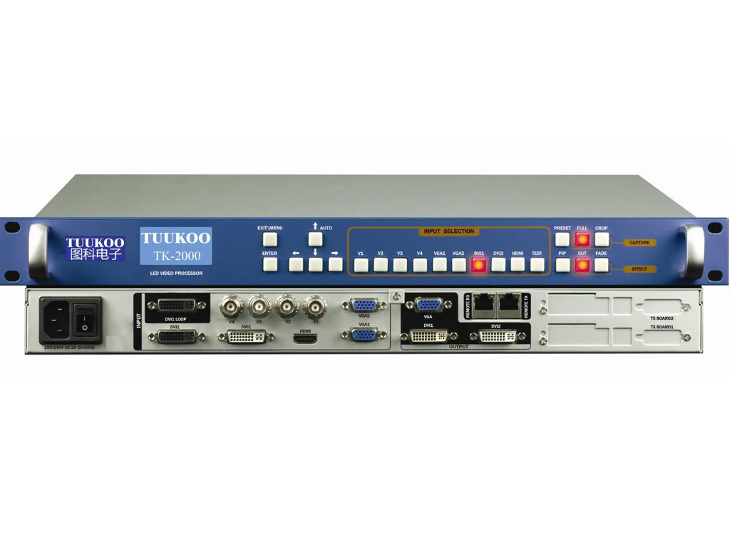 TK-2000无缝切换器   无缝切换器相对于市场的无缝切换台,...
