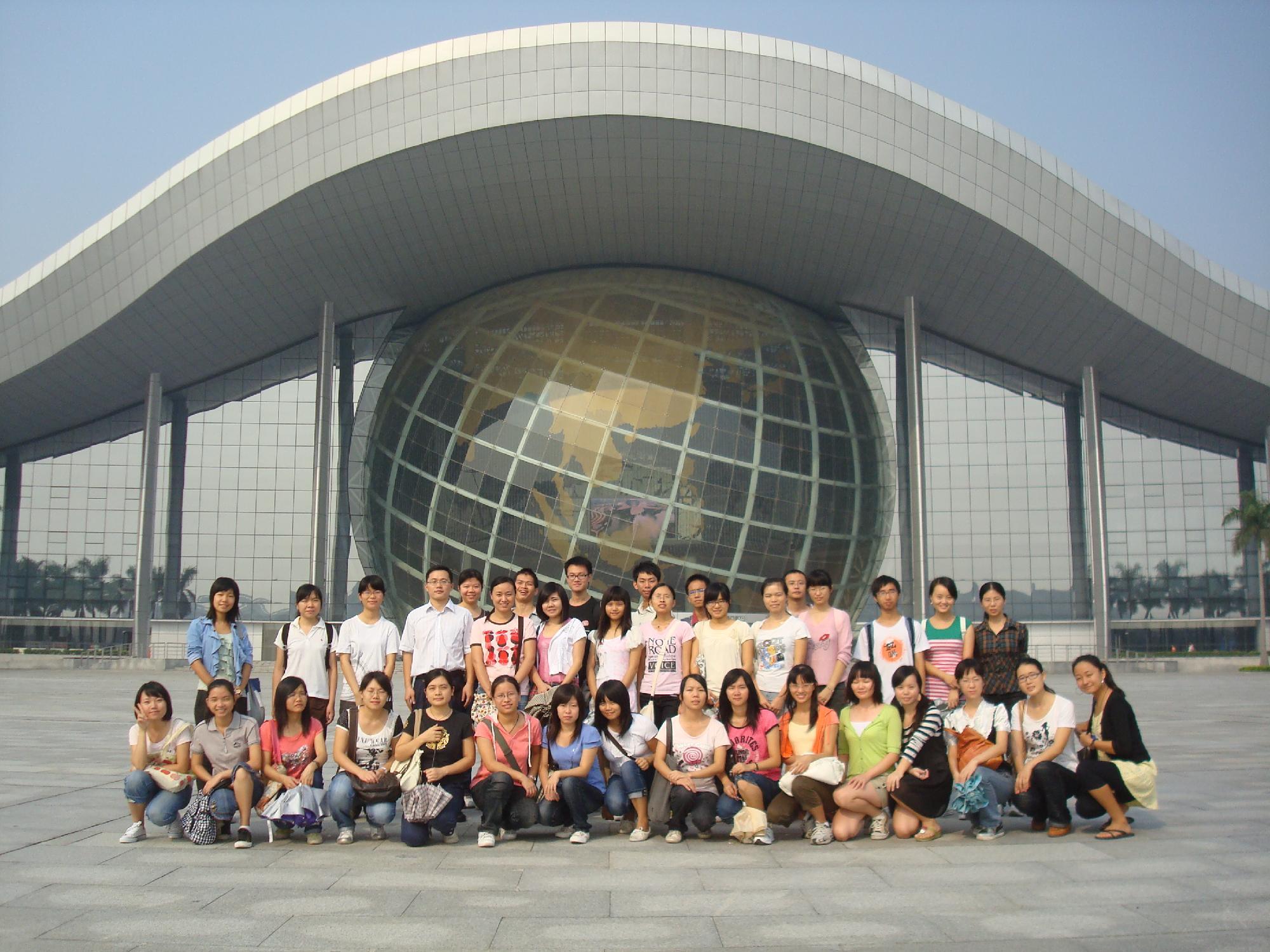 华南师范大学文学院