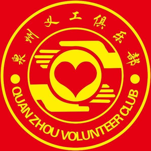 义工logo矢量图