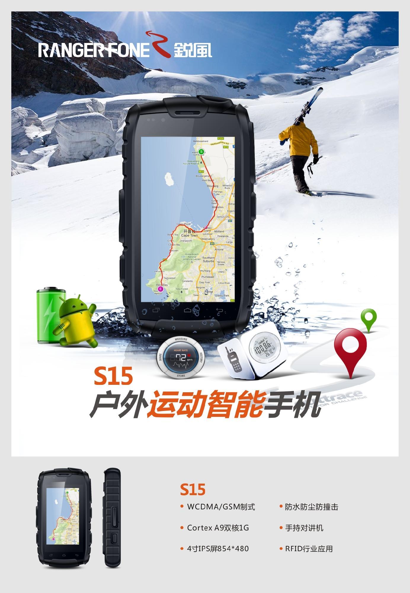 全部版本 最新版本  内置多功能传感器,指南针,气压计,温度计,海拔计图片