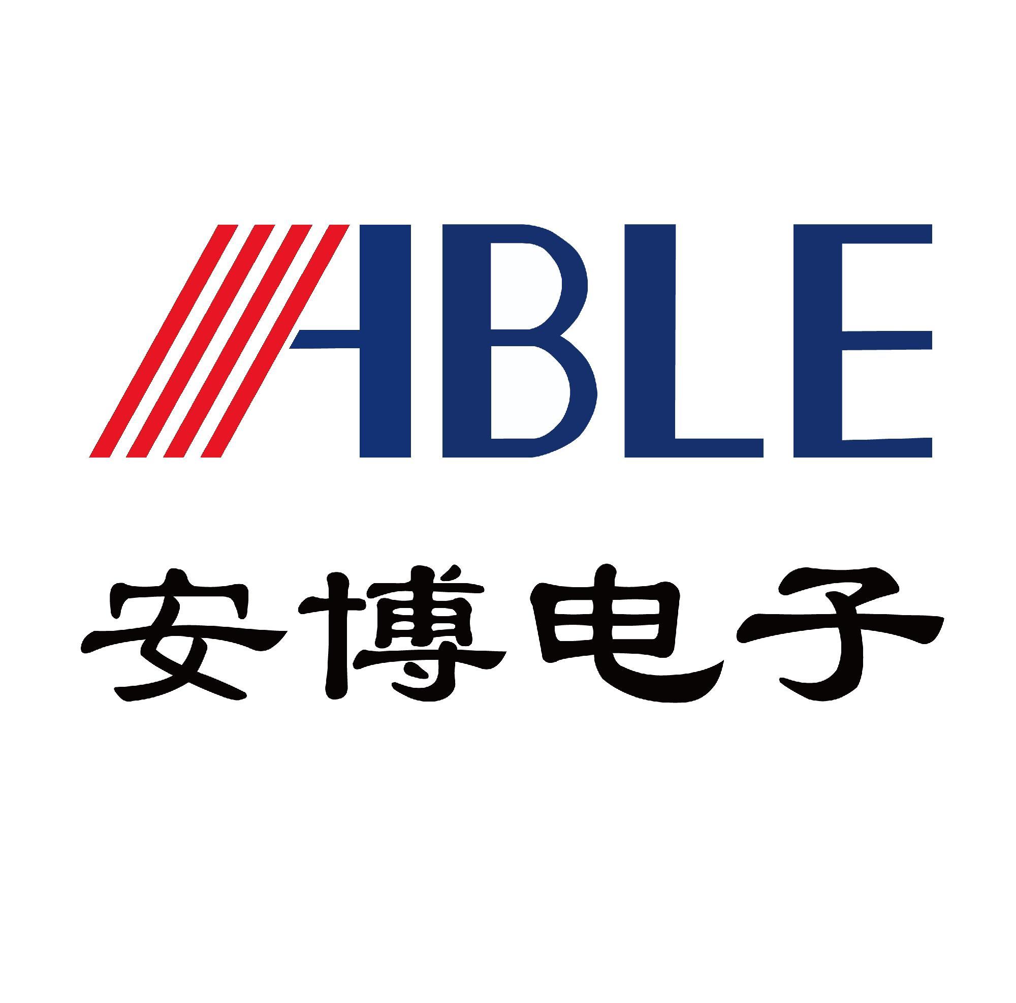 深圳电子有限公司