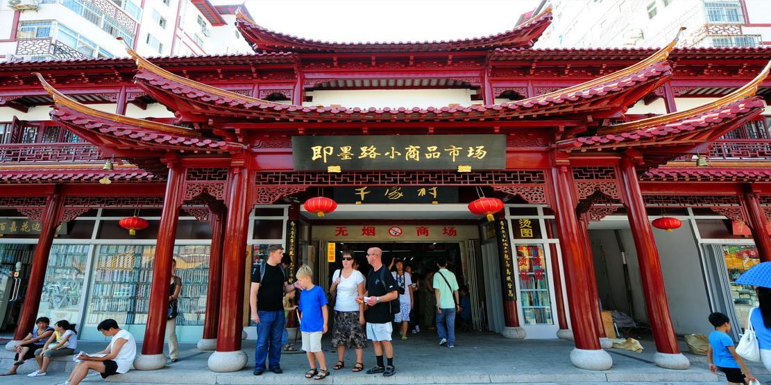 青岛市内主要有即墨路小商品批发市场,龙山地下商业街,火车站益群地下