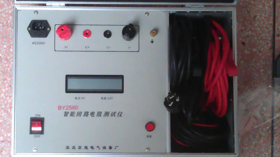 编辑摘要   接触电阻测试仪是   回路电阻测试仪   编辑词...