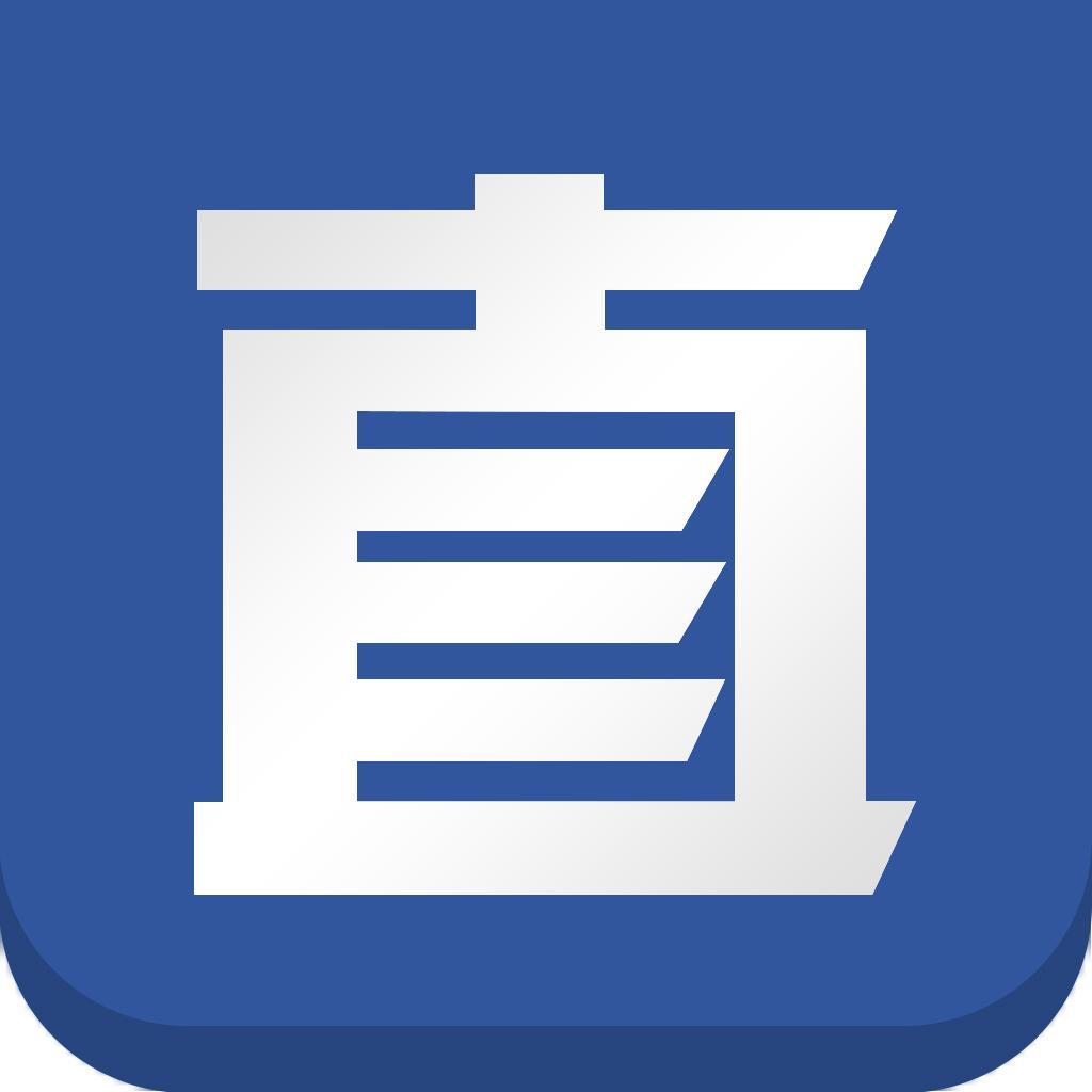 安居客-网络营销资料--金锄头文库