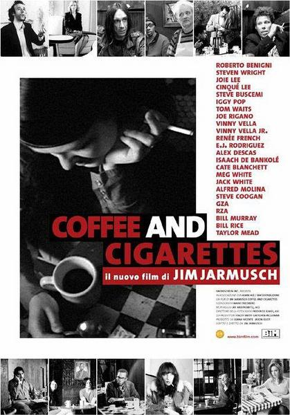 咖啡與香煙海報